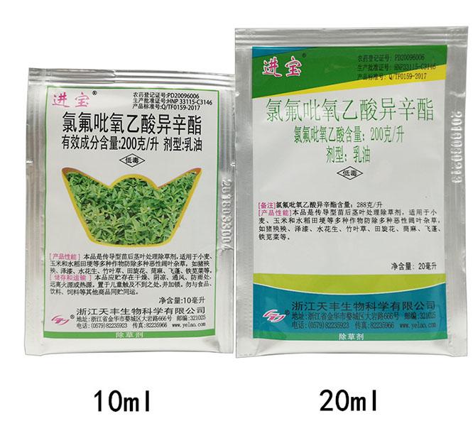 增润草、甜象草、皇竹草专业除草剂